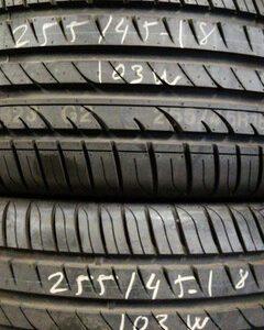Neumáticos Hankook Ventus Prime2